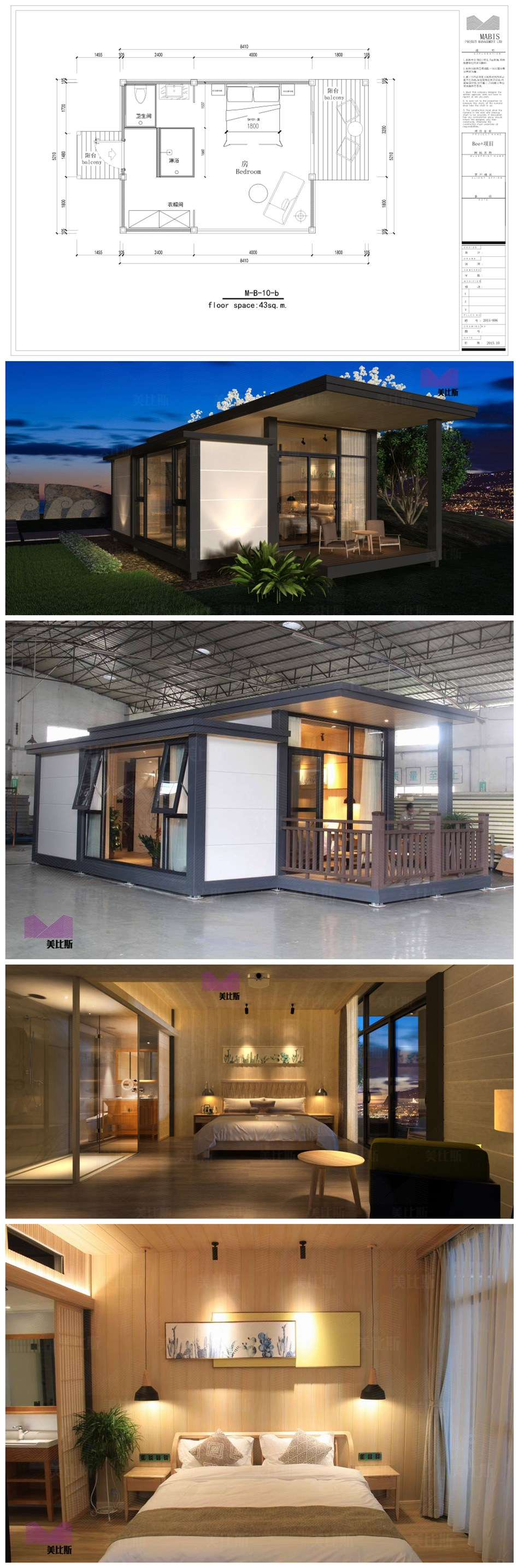 prefab house_modular house_tiny house_resort villa_beach villa_Maldives travel house_luxury room